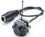 illegális rejtett kamera lehallgató készüléknek